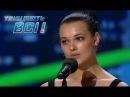 Алина Сухоруких - Танцуют все 7 - Кастинг в Запорожье - 29.08.2014