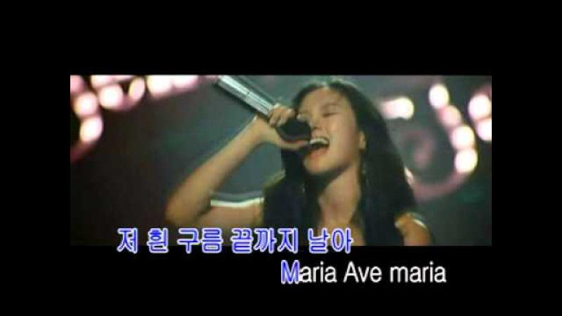 金雅中-瑪利亞.mpg