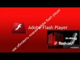 как обновить плагин adobe flash player