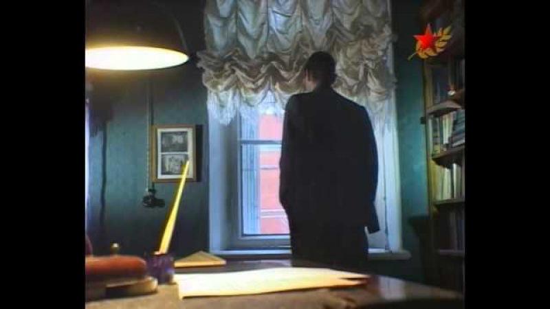 Список Киселёва (2008, док. фильм)