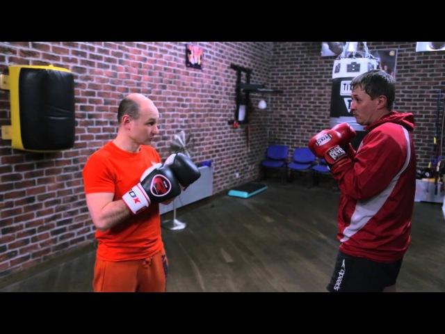 Уроки бокса. Защита - уклоны и нырки