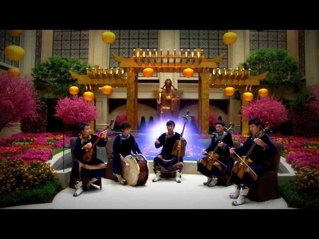 Mongolian Band