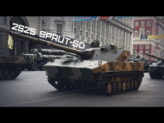 2С25 «Спрут-СД» • 2S25 «Sprut-SD»/«Kraken-SD»