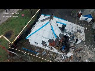 Обстрел Макеевки сегодня. Разрушены жилые дома и детсад