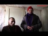 Жизнь у линии фронта: беспомощные, но не сломленные