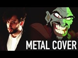 In the Dark of the Night (Anastasia) - METAL COVER by Jonathan Young