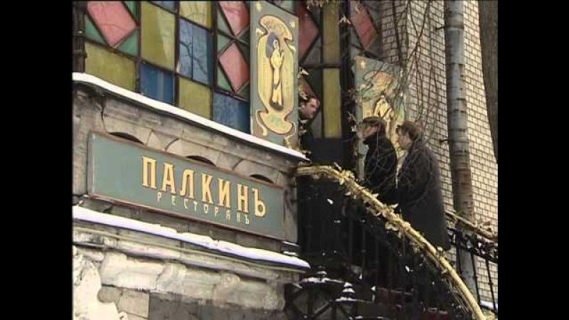 Жизнь и смерть Леньки Пантелеева 8 Серия