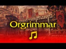 World of Warcraft - Music Ambience - Orgrimmar
