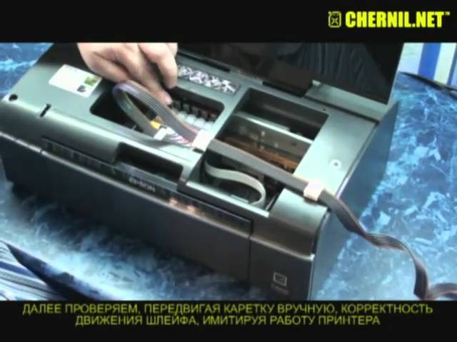 Установка СНПЧ в Epson P50