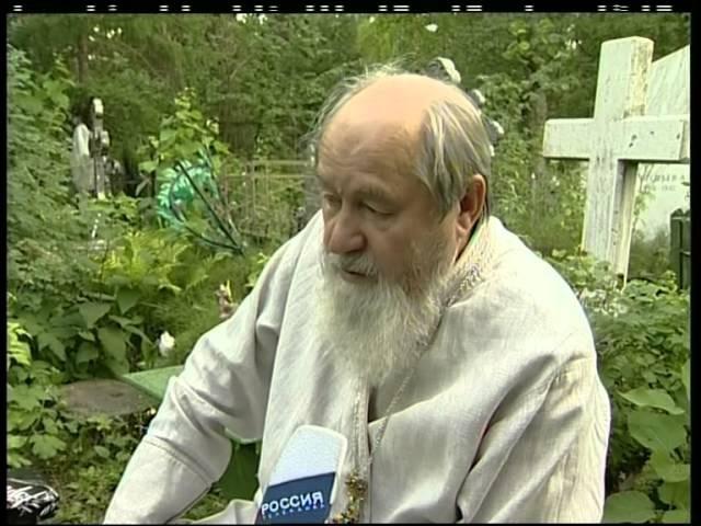Отец Василий Ермаков о гибели атомной подводной лодки Курск.