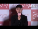 "160126 #EXO #DO #Kyungsoo @ TV Daily news report: ""Pure Love"" Press Premiere"