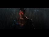 Дублированный финальный трейлер. Бэтмен против Супермена На заре справедливости