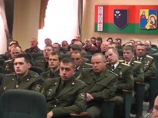 Лучшие пограничники страны служат в Пинске...на сайте www.pogranec.by вы  найдете больше информации о погранвойсках Республики Б