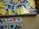Детская игрушка видеообзор - Логический алфавит (kidtoy.in.ua)