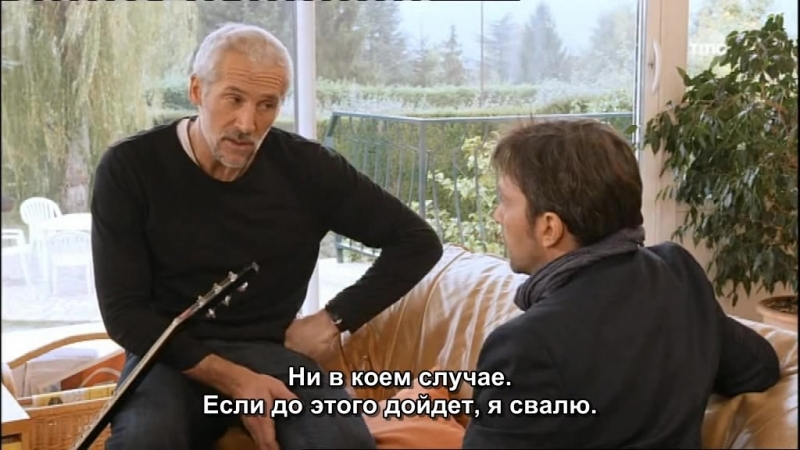Тайны Любви 10 серия 5 сезон с русскими субтитрами