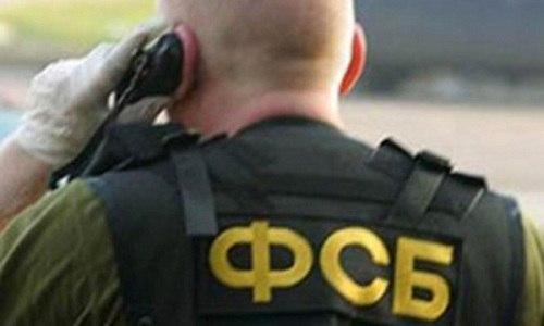 Была пресечена попытка россиянки, находившейся во всероссийском розыске, попасть из Крыма на Украину