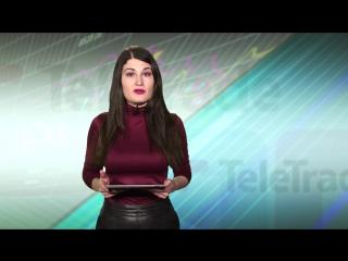 Курс рубля, 11.02.2016: И снова «качели» на валютном рынке