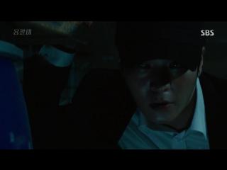 Ён Паль / Yong Pal - 12 / 16 (оригинал без перевода)