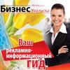 Бизнес Уральска