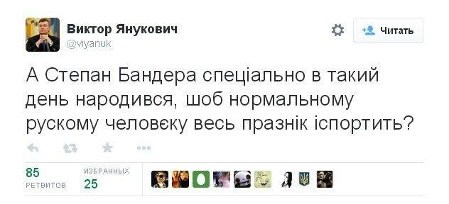 За порядком во время факельного шествия в честь дня рождения Бандеры в Киеве будут следить 700 полицейских - Цензор.НЕТ 7146