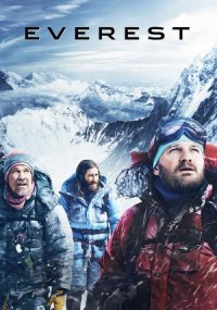 Everest ()