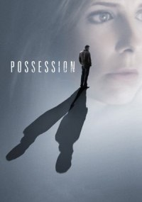 Possession / Posesión
