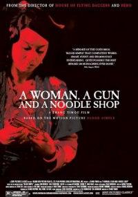 Una mujer, una pistola y una tienda de fideos chinos