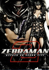 Zebraman 2 Attack on Zebra City