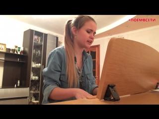 3G - Звонки (piano cover),девочка круто поёт песню,прекрасный голос у девушки,поёт,играет на пианино кавер на песню,талант