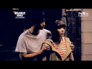 Reply 1997 | Without U