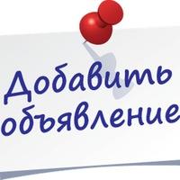 Доска объявление волгоград бесплатно продажа готового бизнеса томск