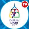 ХАРЬКОВ СПОРТИВНЫЙ | KHARKIV SPORT CITY