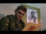 Спецназ I Часть 2 - Засада (AC3)