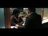 Проблеск Гениальности (2008)