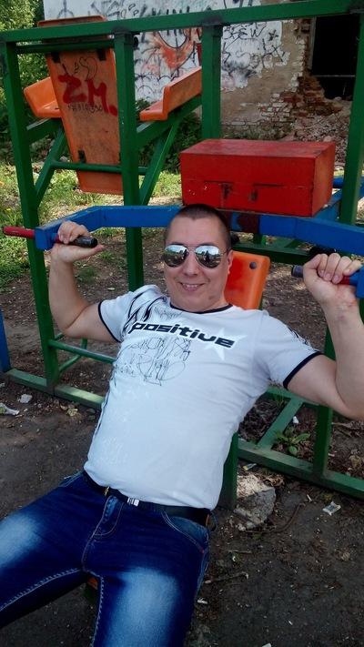Иван Михалев