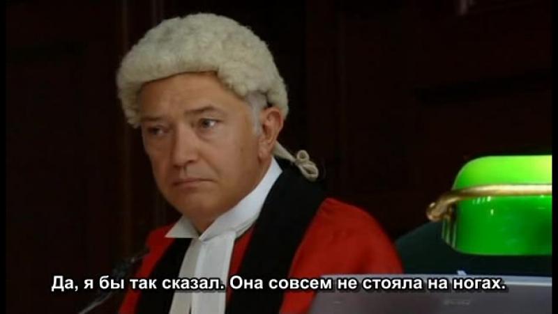 Судья Джон Дид/Judge John Deed/1 сезон 1 серия/Русские субтитры Landau76