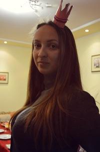Ирина Петечук