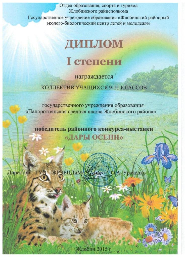 http://photo66746857_407210827