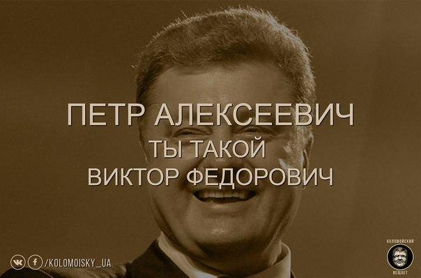 МВД открыло 478 уголовных производств по нарушениям на выборах - Цензор.НЕТ 9028