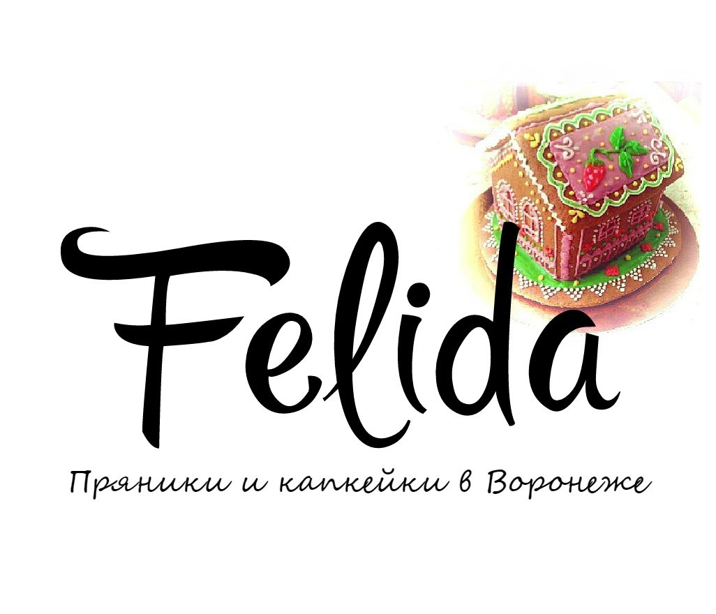 Афиша Воронеж Домашняя пекарня Felida Пряники и тортики_