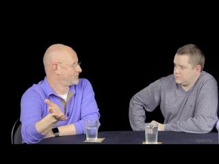 Дмитрий Пучков о коррупции на западе и о наркоторговле в США.