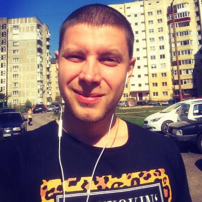 Дима Карпюк