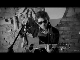 Константин Ступин - Гром (акустика)