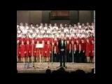 Песни Александры Пахмутовой в исполнении Большого Детского Хора. 2001 год.