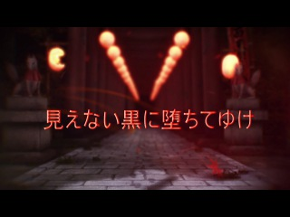 【MMD】Fall to Invisible Black【60 fps】