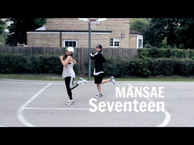 SEVENTEEN(세븐틴) - 만세(MANSAE) - Lisa Rhee Dance Cover