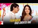 Tujh Mein Rab Dikhta Hai Full Song Rab Ne Bana Di Jodi Shah Rukh Khan Anushka Sharma