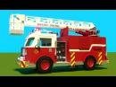 Мультики про машинки для детей от 3 лет развивающие. Конструктор собираем пожарную машину.