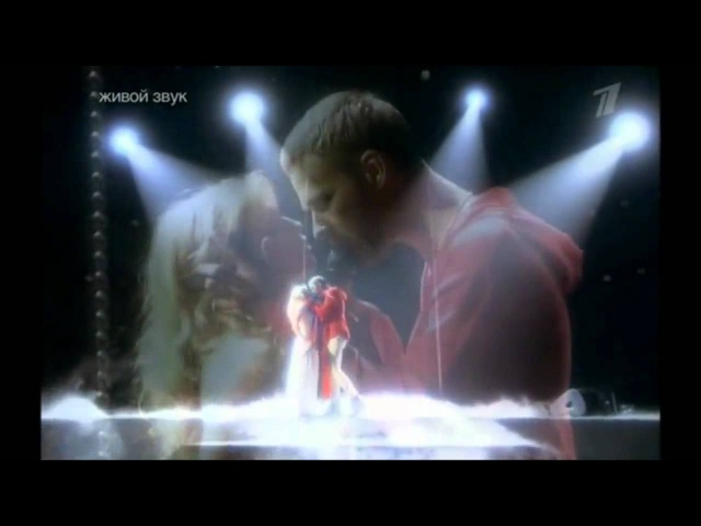 Вера Брежнева feat. Макс Барских - Любовь Спасет Мир