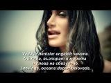 Irem Derici - Kalbimin Tek Sahibine lyrics (bg sub) (eng sub)